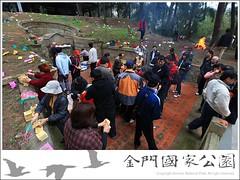 瓊林太武山墓祭-01