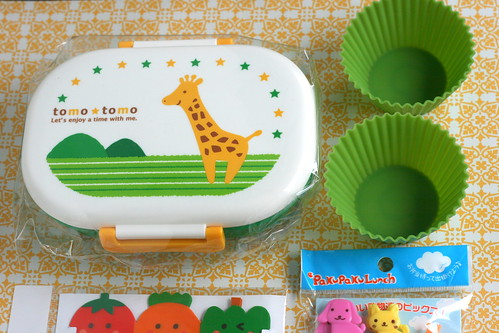 bento fun for you!