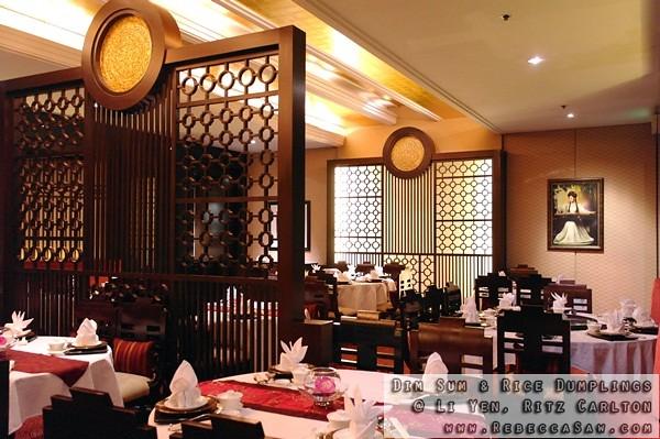 Dim Sum N Rice Dumplings At Li Yen Ritz Carlton-0