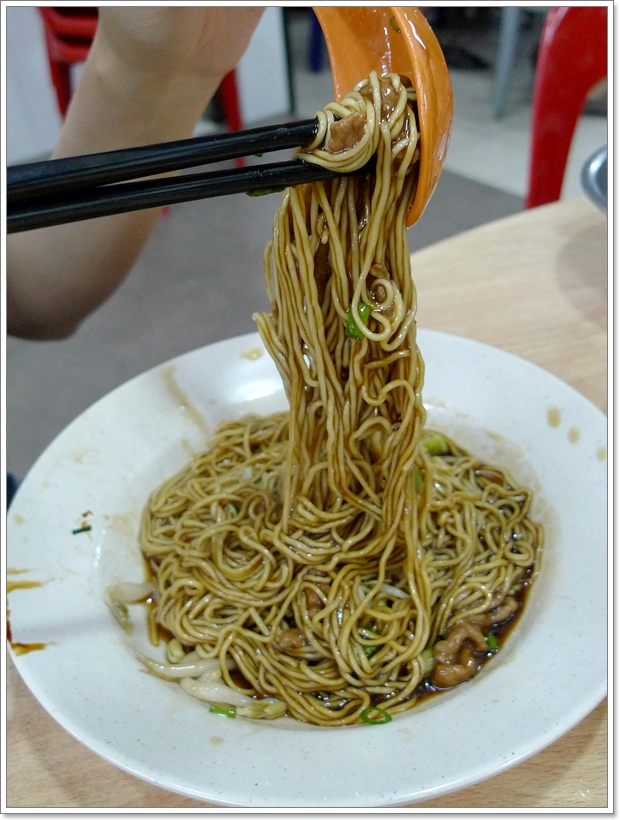 Homemade Wan Tan Noodle