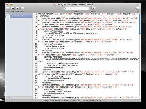 訂貨系統_091118a - _Users_dennyliu_Desktop
