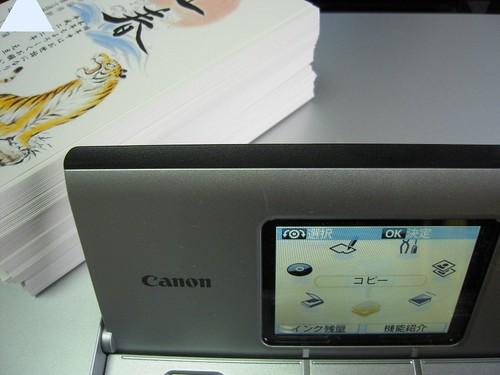canon キヤノン PIXUS MP640