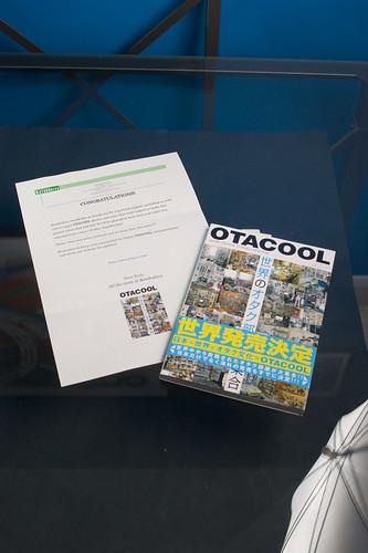 Otacool