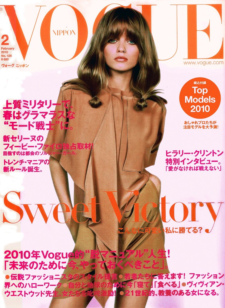 Abbey/Vogue Nippon February 2010
