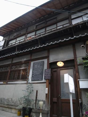 奈良町界隈-ヒヤシンスカフェ-01
