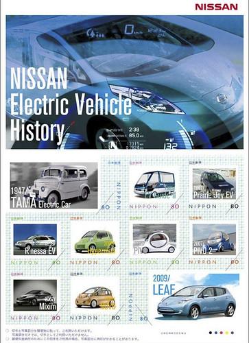 nissan-ev-stamps