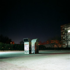 (Andrs Medina) Tags: longexposure trees slr 120 6x6 film night analog mediumformat square cityscape shadows darkness streetphotography nobody nighttime bronica lonely emptiness urbanlandscape graffitis coldlight dueling bronicas2 airducts zenza fujipro160s andresmedina seleccionfnac