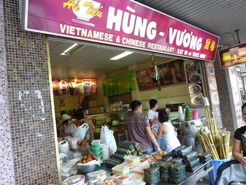 _hung vuong