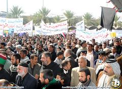 مشاركة الاف المتظاهرين من ابناء محافظة كربلاء المقدسة لرفض عودة البعث المقبور