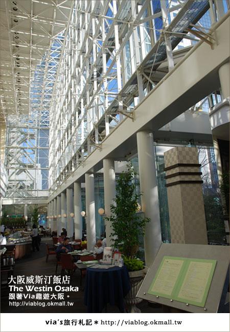 【via關西冬遊記】大阪住宿推薦~The Westin Osake大阪威斯汀飯店40
