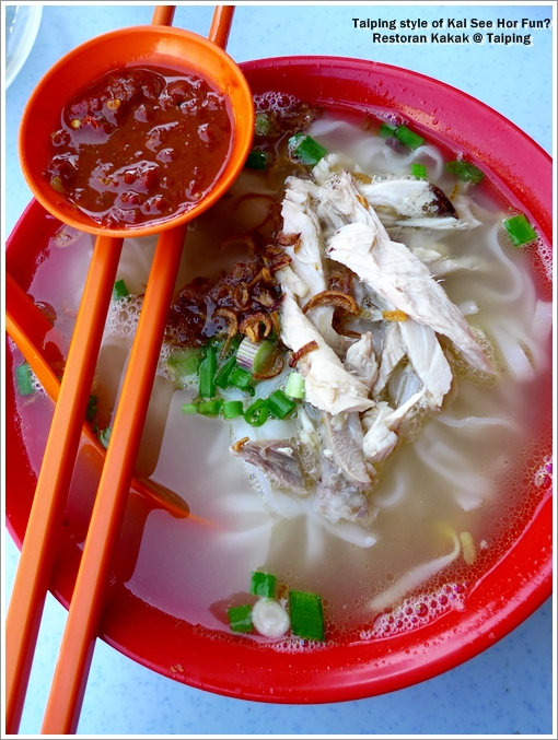 Chicken Noodle Soup @ Kakak, Taiping