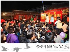 2010-元宵活動(朱子祠點燈)-04