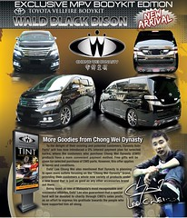 The Eight Seaters Story | Toyota Alphard: Chong Wei Dynasty