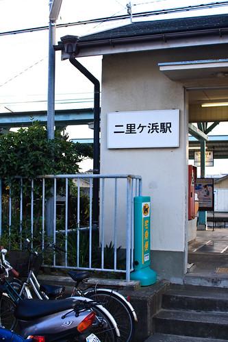 03.29NirigahamaEki-1