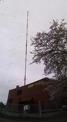文化放送 送信アンテナ