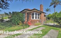 449 Princes Highway, Carlton NSW