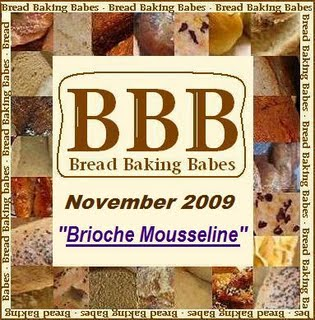 BBB logo november 2009