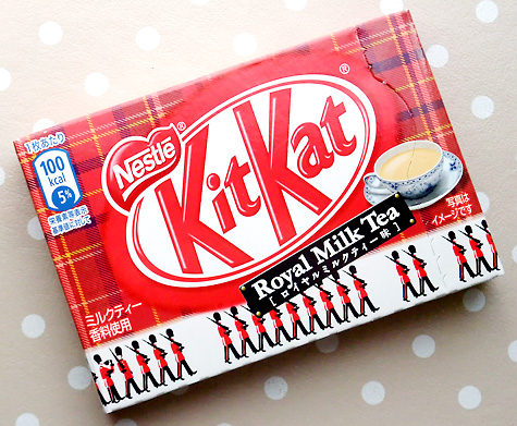 Kit Kat royal milk tea