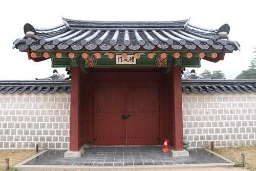 2009-11-24 Seoul 041