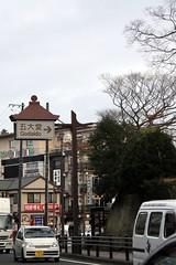 Matsushima (vlazygirl) Tags: japan matsushima godaido