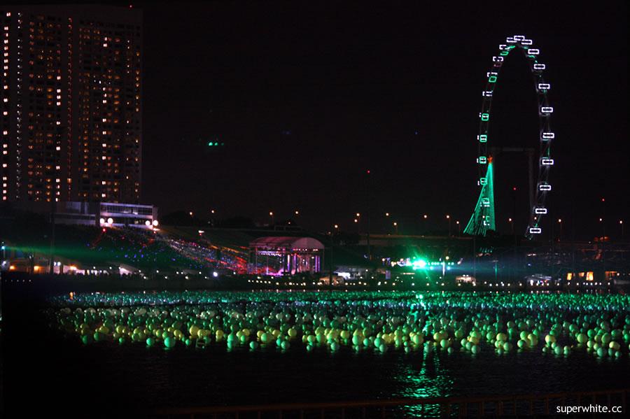 Singapore Eye