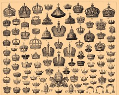From Brockhaus and Efron Encyclopedic Dictionary (Double--M) Tags: tiara illustration russia crown coronet encyclopedia publicdomain royalcrown diadem circlet brockhausandefron brockhausefron