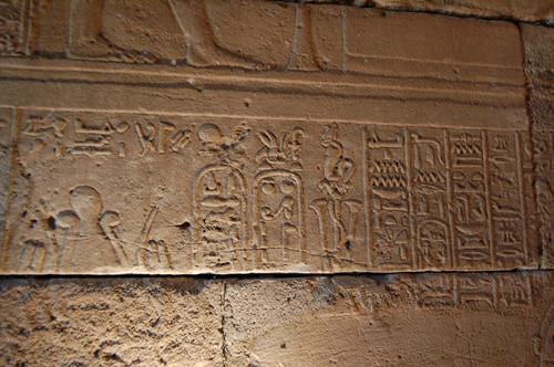 jeroglíficos templo debod