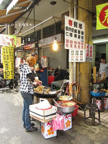 國華街三段169號春蚵嗲攤位