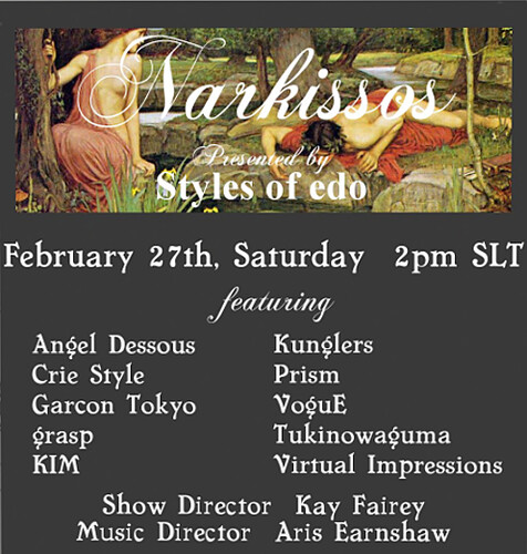 "~*::*~  ""Narkissos II"" ~*::*~  Fashion Show"