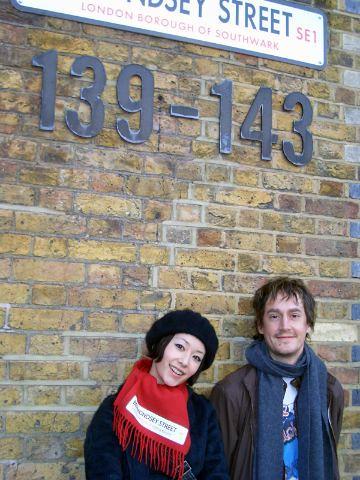 Jez and Kaela Kimura