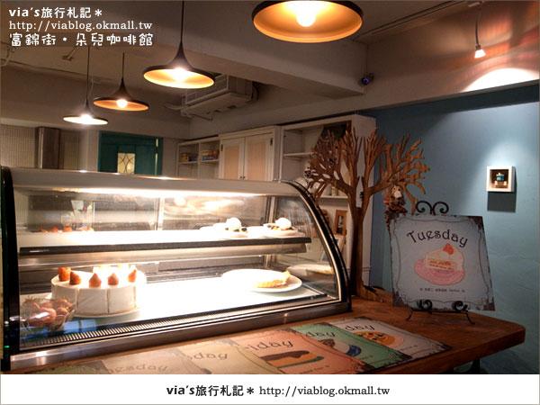 【第36個故事】我在台北富錦街‧朵兒咖啡館10