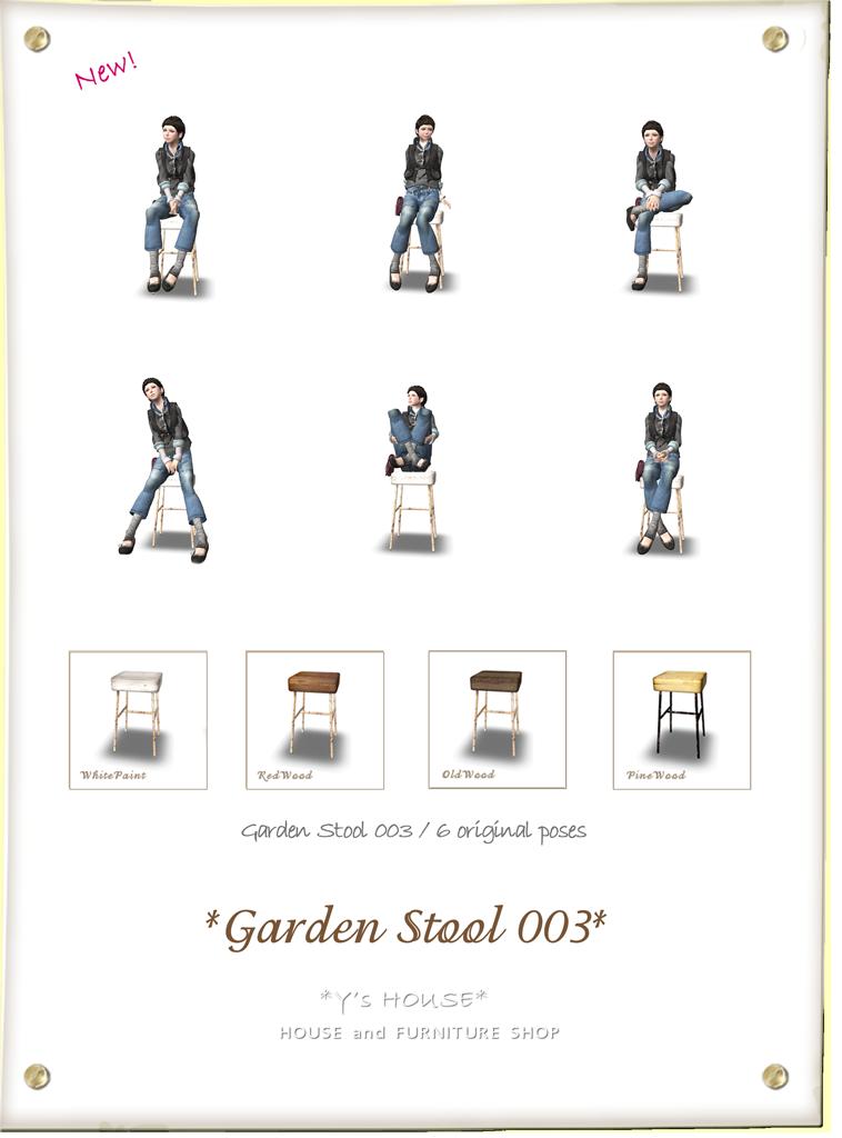 GardenStool003_pop