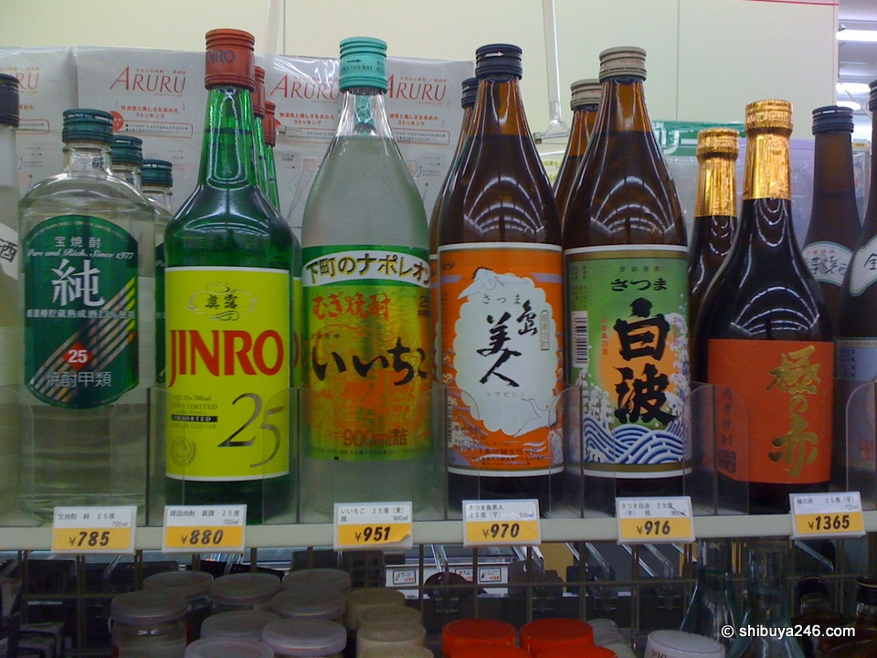 Some convenience stores carry quite a good range of spirits in Japan. There is quite a good range here of roughly $10 bottles. I do not see any champagne like I did when in Akita a few weeks ago.