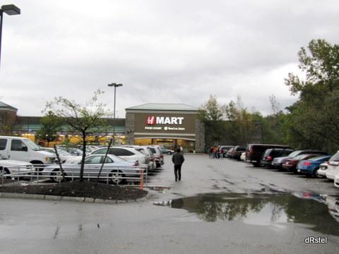H Mart, Burlington, MA