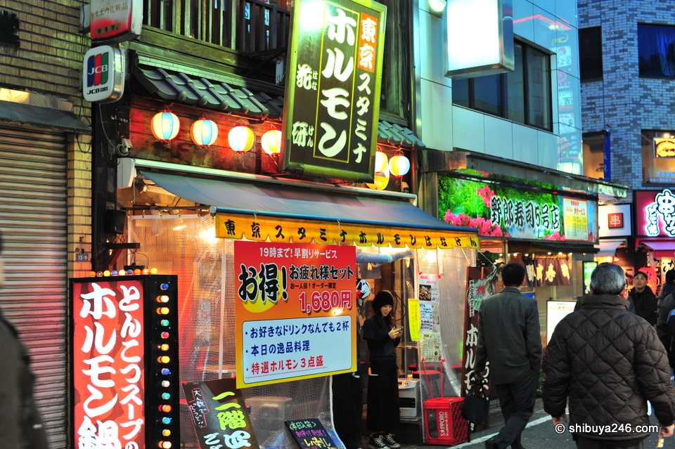Horumon restaurant. Just what you need for a night out in Shinjuku.