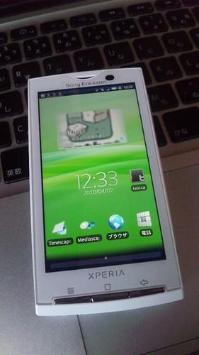 Xperia X10購入。