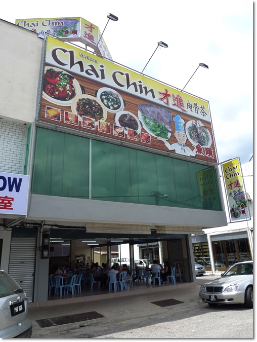 Outside of Chai Chin BKT