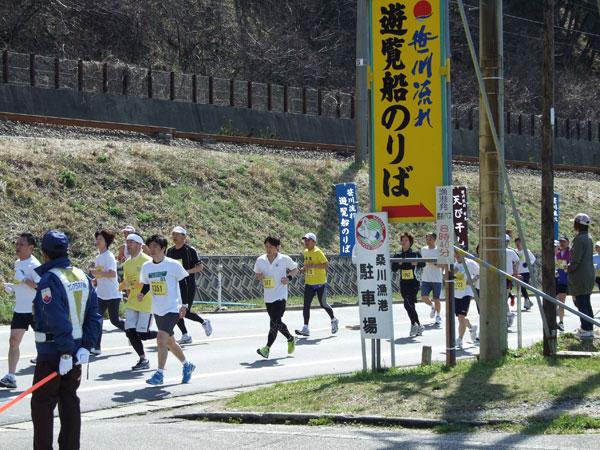 A Sasagawanagare marathon meet