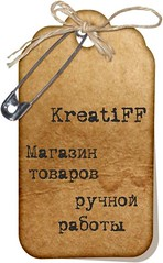 ������� ������������ ������� ������ ������ Kreatiff.kr.ua