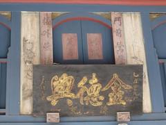 Jingliao Historical Street