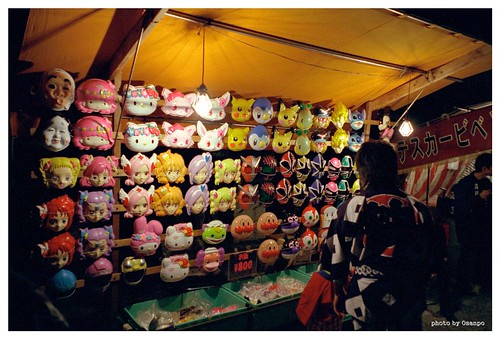 Autumn Festival 091004 #25