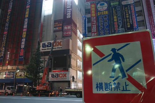 LAOX changes the signboard.