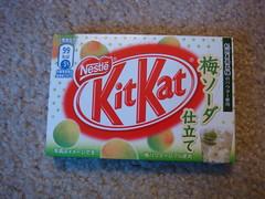 Ume Soda KitKat