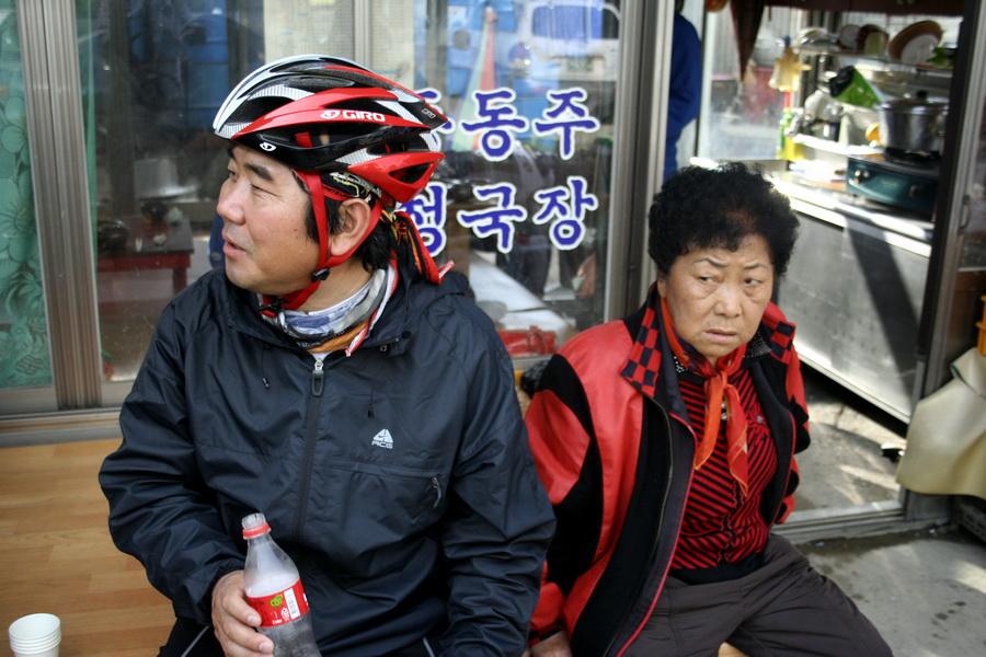 Vendor lady