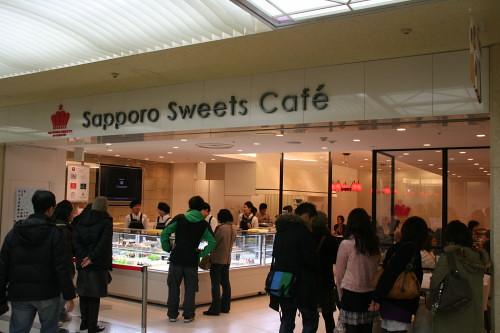 sweet (9).JPG