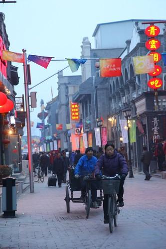 Dazhalan Hutong, Beijing
