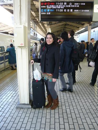 Shinjuku Station