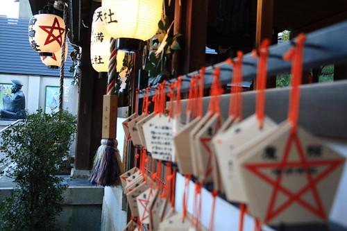Wishes written at Seimei Jinja Shrine