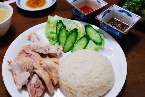 手作り海南鶏飯