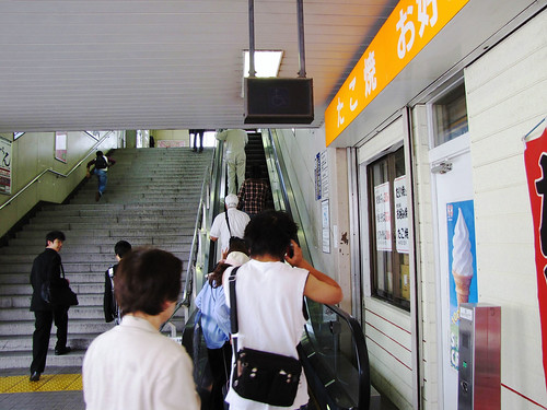 Asaka Train Station Escalator